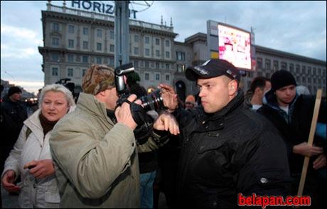 belorusko4