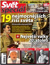 svetspecial2