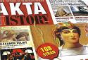 akta_history_logo
