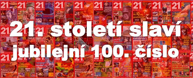 21stoleti_banner
