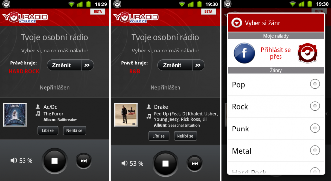 youradio_screens