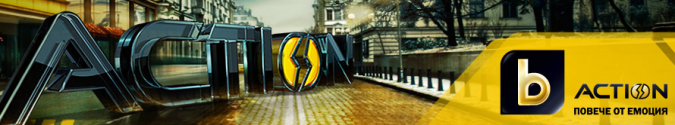 btv_action_banner