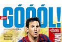 sport_goool
