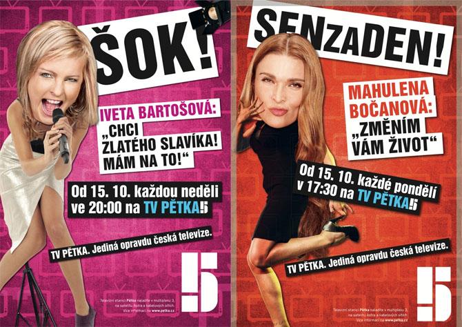 petka-plakat-bartosova-bocanova