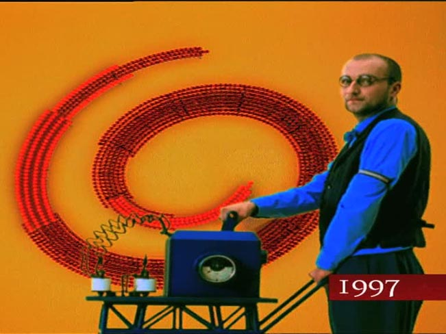 Nova - náhled vizuálu z roku 1997