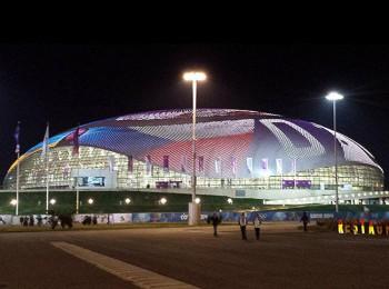 sochi-hockey-arena-651