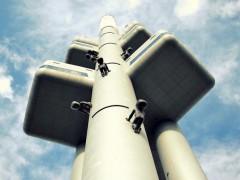 Foto: towerpark.cz
