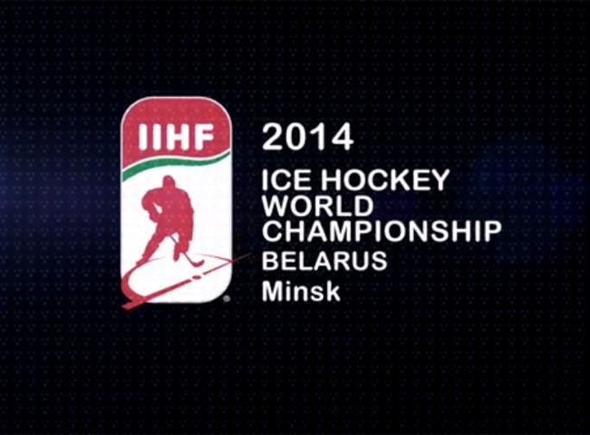 ms-v-hokeji-2014-logo-651