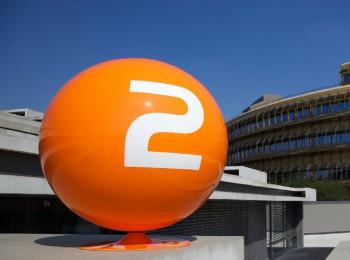 Ilustrační foto - ZDF.de