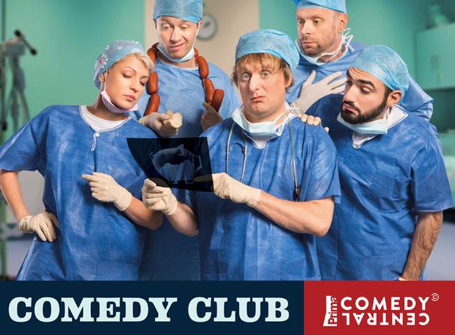 Comedy Club 3. série, fotografii poskytla společnost Viacom International Media Networks