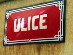Logo seriálu Ulice. Foto: archiv TV Nova