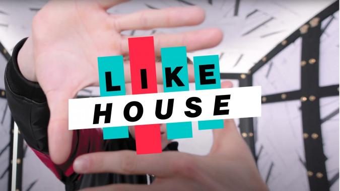 Prima_LIKE HOUSE_logo
